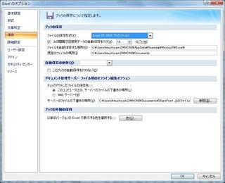 EX2.jpg